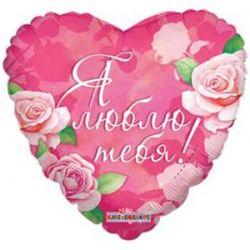 Сердце Красивое с розами