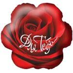 Роза Для Тебя
