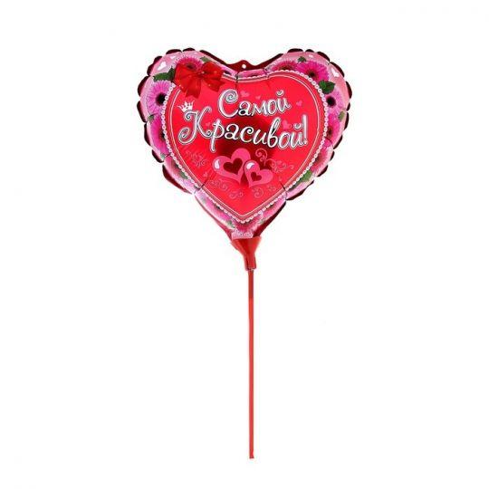 Самой красивой сердце на палочке