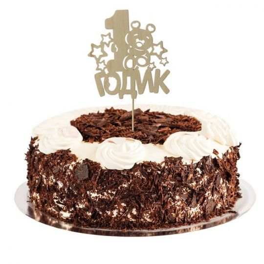 Топпер для торта 1 годик, деревянный